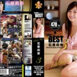 ATTACKERS PRESENTS THE BEST OF 石原莉奈3独占配信石原莉奈