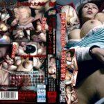 [閲覧注意]熟女輪姦レイプ映像 File#05 「被害者:20代~40代・爆乳主婦」人妻西村ニーナ