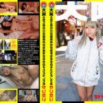 大阪の街で見かけた関西弁が可愛すぎる女の子とどうしてもヤリたいナンパav女優